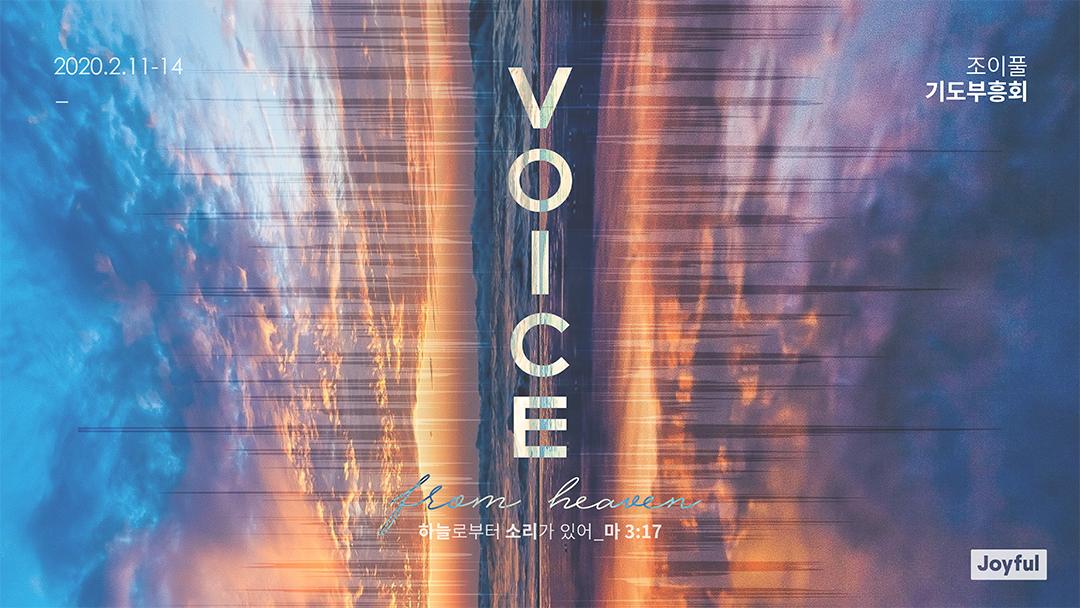 voice_webbanner.jpg