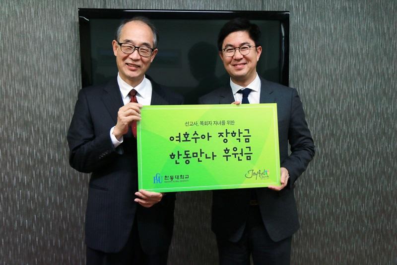 01 후원금 전달식 (6).JPG